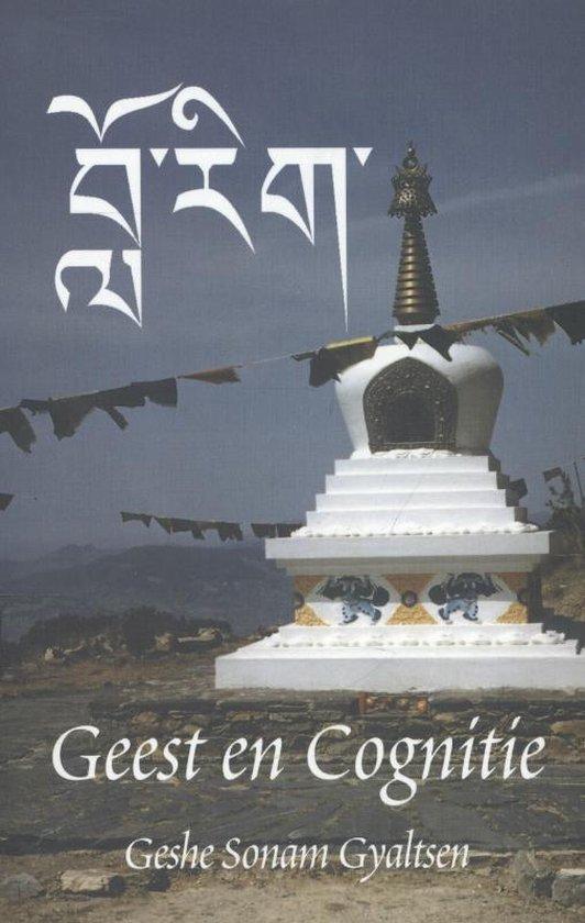 Geest en cognitie - Geshe Sonam Gyaltsen | Readingchampions.org.uk
