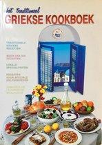 Het traditioneel Griekse kookboek