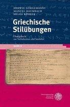 Boek cover Griechische Stil Bungen, Band 2 van Manuel Baumbach