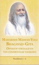 Maharishi Mahesh Yogi over de Bhagavad-Gita