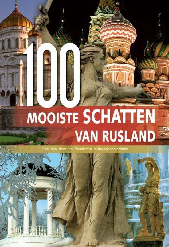 Cover van het boek '100 mooiste schatten van Rusland' van S. Jonas en T. Veser