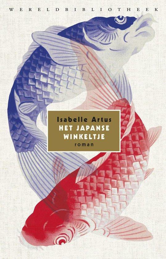 Het Japanse winkeltje - Isabelle Artus  