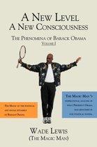 A New Level - A New Consciousness