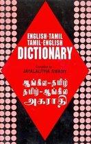 English-Tamil and Tamil-English Dictionary