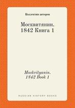 Moskvityanin. 1842 Book 1