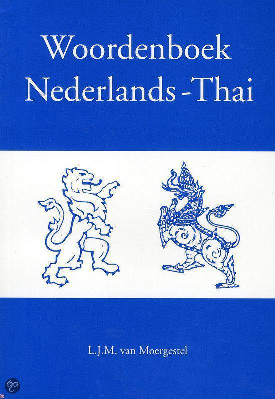Woordenboek Nederlands Thai