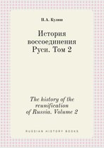 The History of the Reunification of Russia. Volume 2