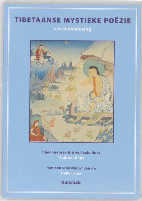 Tibetaanse mystieke poezie