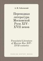 Translated Literature of Moscow Rus XIV-XVII Centuries