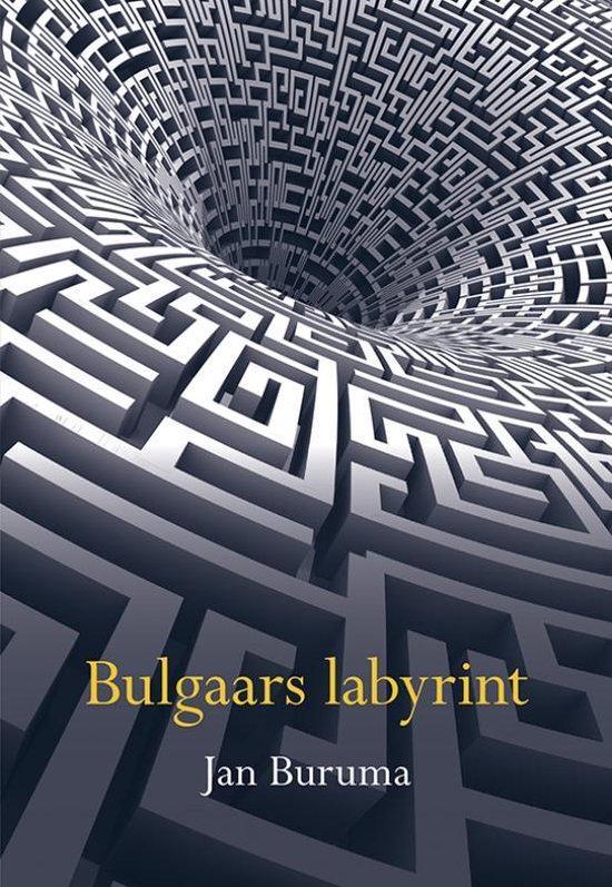 Bulgaars labyrint - Jan Buruma |