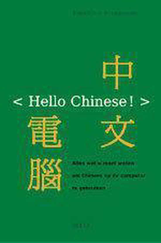 Alles wat u moet weten om Chinees op de com - Bruggeman S. pdf epub