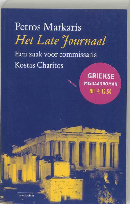 Het Late Journaal - Petros Markaris pdf epub