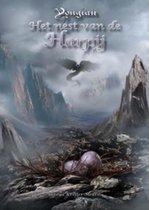 Yougian / Het Nest Van De Harpij