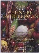 500 culinaire ontdekkingen