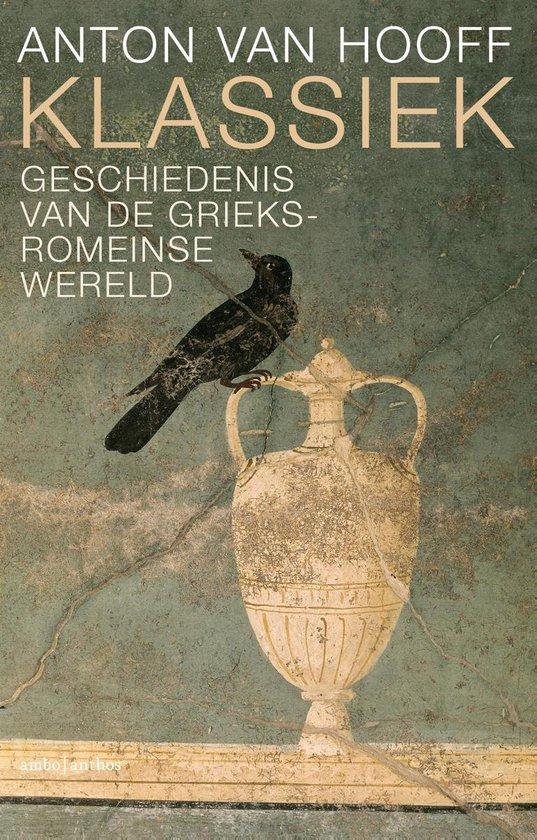 Boek cover Klassiek van Anton van Hooff (Paperback)
