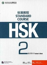 HSK Standard Course 2 - Teacher s Book
