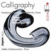Calligraphy: Japanese Avantgarde Music