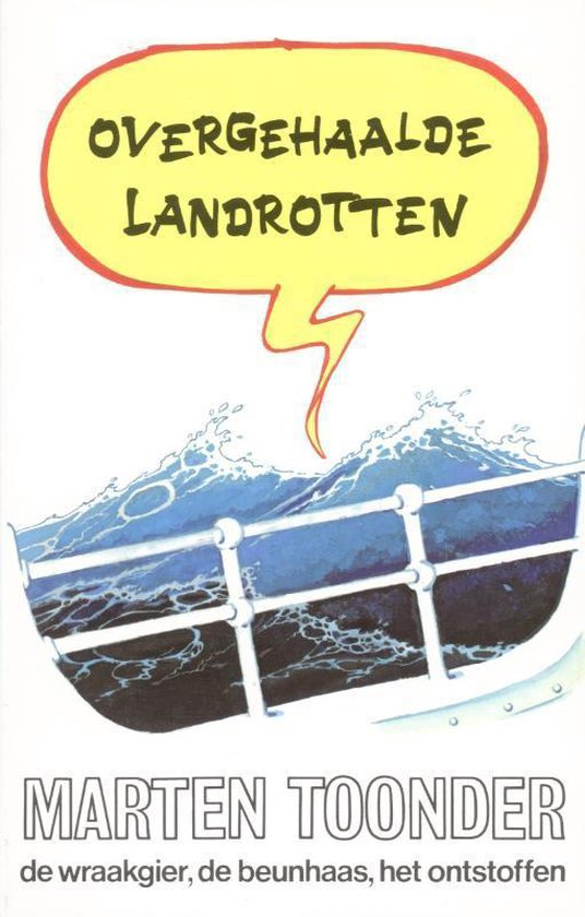 Overgehaalde landrotten - Marten Toonder |