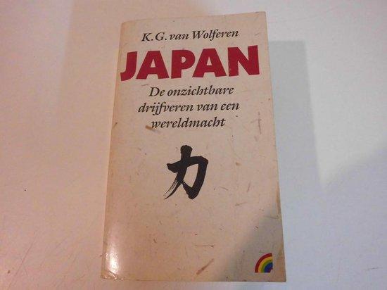Japan 6e dr (rainbow) - Van Wolferen pdf epub