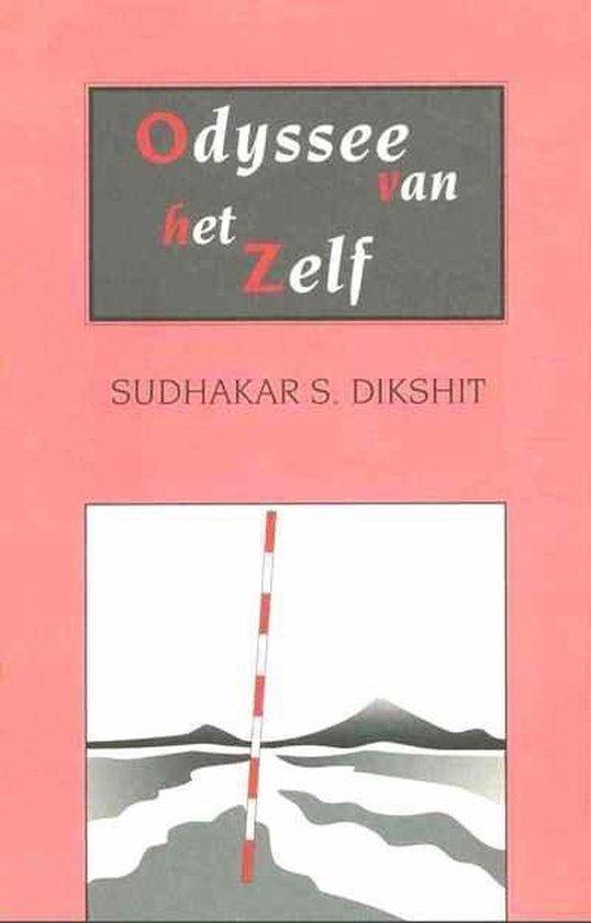 Odyssee van het zelf - Sudhakar Dikshit |