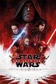Star Wars 8-The Last Jedi-poster-61x91.5cm.