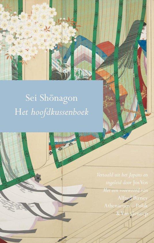 Boek cover Het hoofdkussenboek van Sei Shonagon (Onbekend)