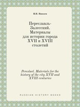 Pereslavl. Materials for the History of the City XVII and XVIII Centuries