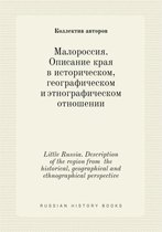 Little Russia. Description of the Region from the Historical, Geographical and Ethnographical Perspective