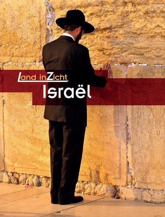 Land inzicht - Israel - Claire Throp  