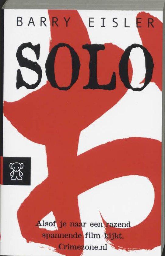 Solo - Barry Eisler |
