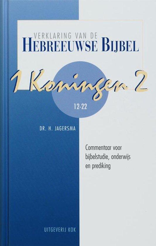 Cover van het boek '1 Koningen / 2' van H. Jagersma