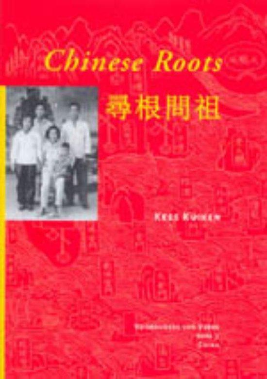 Voourouders van Verre 7 - Chinese Roots 7 Voorouders van verre