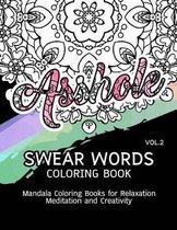 Swear Words Coloring Book Vol.2