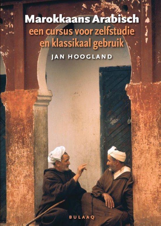 Boek cover Marokkaans Arabisch van Jan Hoogland (Paperback)