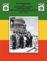 50th Anniversary of His Imperial Majesty Emperor Haile Selassie
