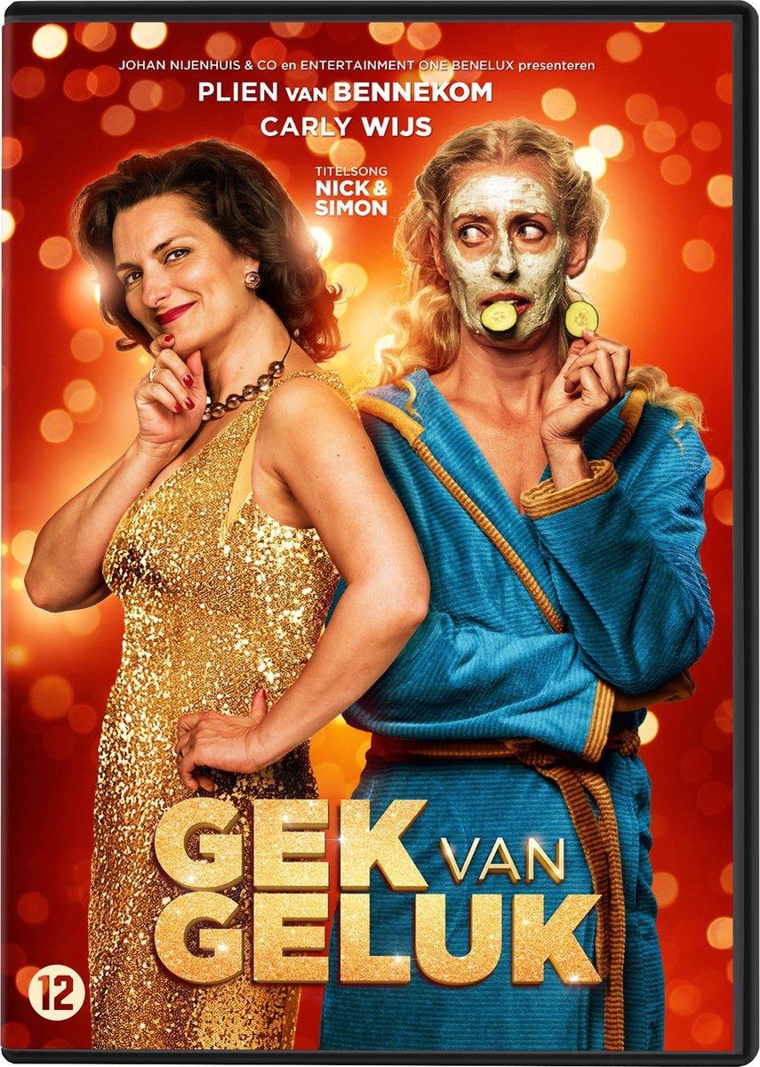 Gek Van Geluk - Movie