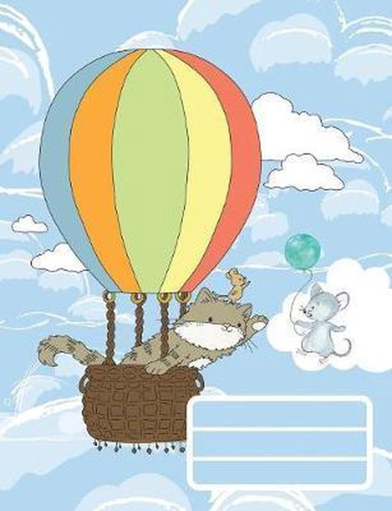 Balloon Adventure: Composition Notebook Collage Ruled, Perfect For School Notes