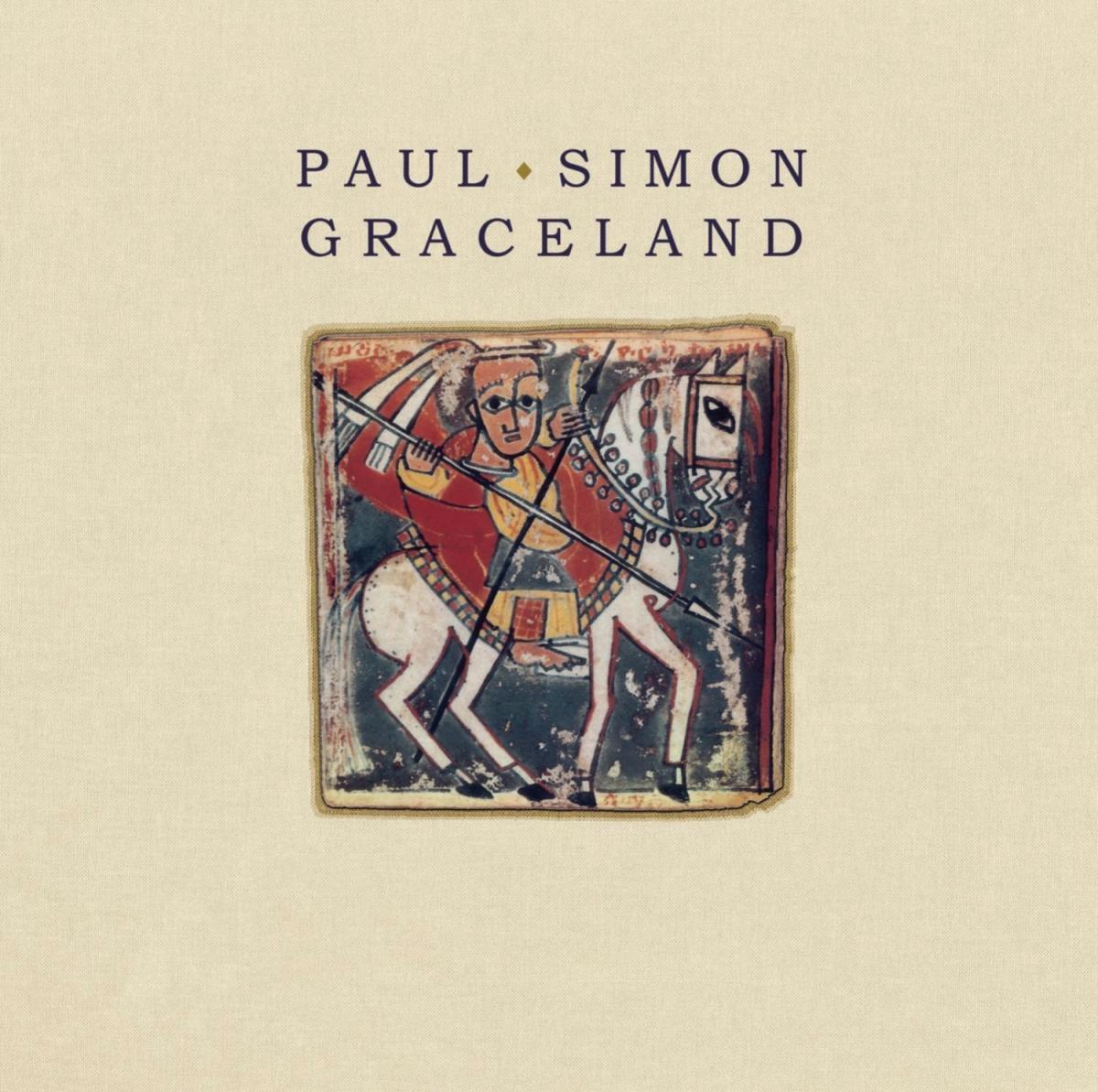 Graceland (25th Anniversary Edition) - Paul Simon