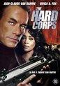 HARD CORPS, THE
