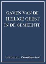 GAVEN VAN DE HEILIGE GEEST IN DE GEMEENTE