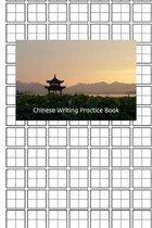 Chinese Writing Practice Book: Pinyin Tian Zi Ge Paper