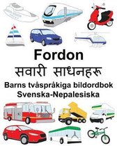 Svenska-Nepalesiska Fordon Barns tv�spr�kiga bildordbok