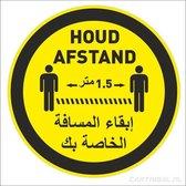 houd afstand corona sticker - nederlands / arabisch - vloersticker - rond - 20cm - corona stickers - waarschuwingsstickers - antislip - covid-19-sticker