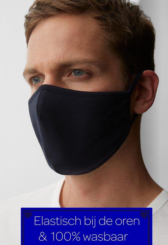 Afbeelding van Wasbare mondkapje - Inclusief anti-bacteriële permanente filter - Mondmasker - 4 laags en wasbaar - Hoogwaardig kwaliteit - Niet medische mondmasker - Zwart - Wasbaar - Mondkapje - Filter - Face mask - Facemask - Mondkapjes - YourMaxs