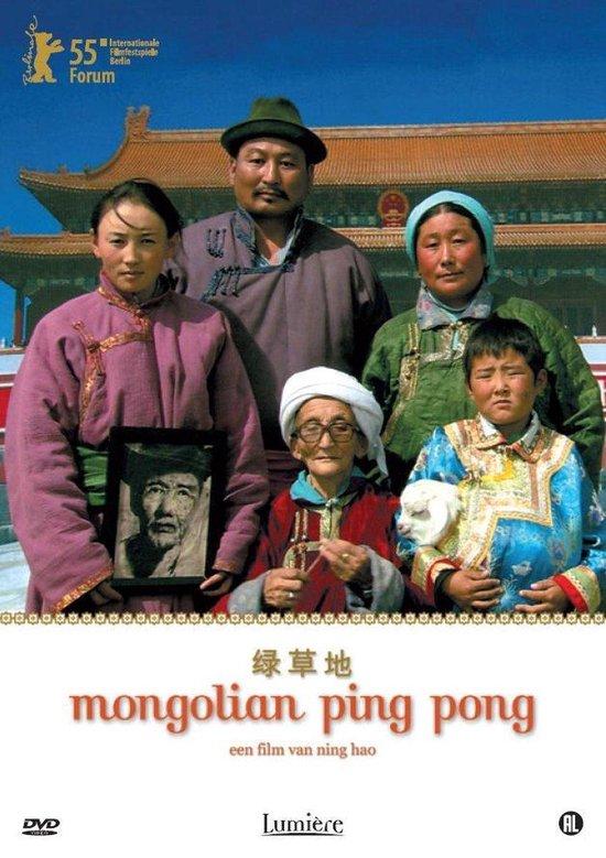 Cover van de film 'Mongolian Pingpong'