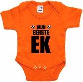 Oranje fan romper voor babys - mijn eerste ek - Holland / Nederland supporter - EK/ WK baby rompers / outfit 56 (1-2 maanden)
