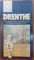Wandelgids Drenthe - Een verkenning in 18 dagtochten en 30 gemarkeerde routes