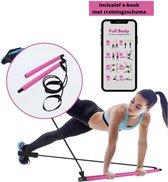 Pilates bar - Pilates stick - Gymstick - Fitness bar - Pilates stok - Fitness stick - Fitness materiaal voor thuis -Weerstandsbanden - Resistance band set - Sport Elastiek Banden - Fitness Elastiek - Fitness - Booty Band  + GRATIS E-BOOK