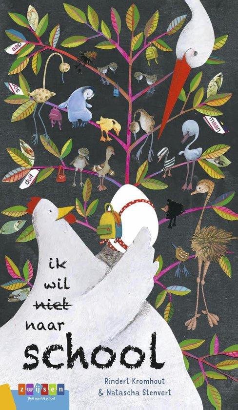 Boek cover Prentenboeken  -   Ik wil naar school! van Rindert Kromhout (Hardcover)