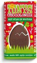 Tony's Chocolonely Paasreep Melk met Spijs en Nootjes - 180 gram